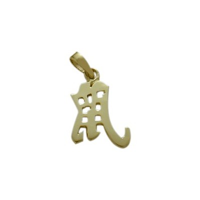 "14 Karat Yellow Gold Chinese RAT Zodiac Pendant with 18"" chain"