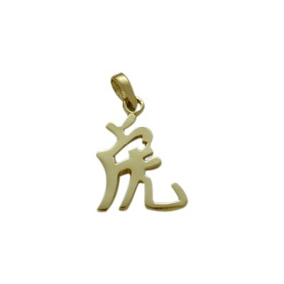 14 Karat Yellow Gold Chinese TIGER Zodiac Pendant