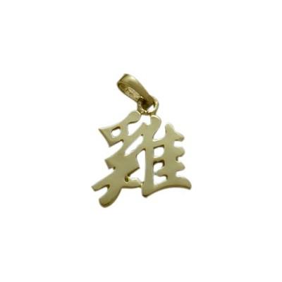 14 Karat Yellow Gold Chinese ROOSTER Zodiac Pendant