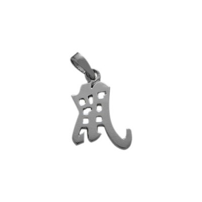"10 Karat White Gold Chinese RAT Zodiac Pendant with 18"" chain"