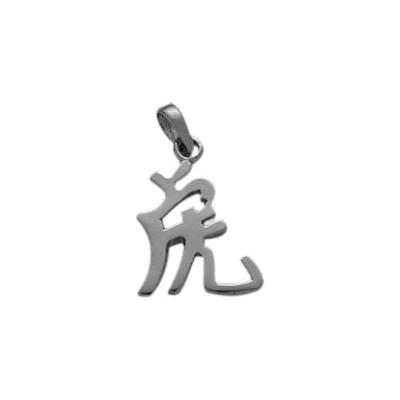"10 Karat White Gold Chinese TIGER Zodiac Pendant with 16"" chain"