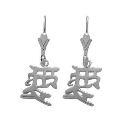 Genuine Sterling Silver Chinese LOVE Leverback Earrings