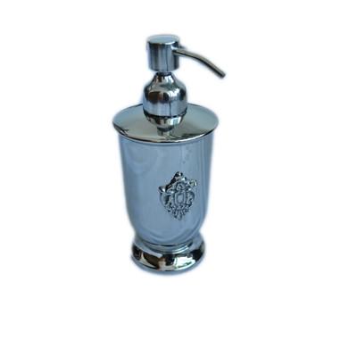 Classique Silver Lotion Dispenser
