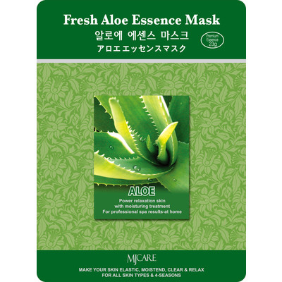 10 X MJ Care Fresh Aloe Essence Mask Sheet Pack
