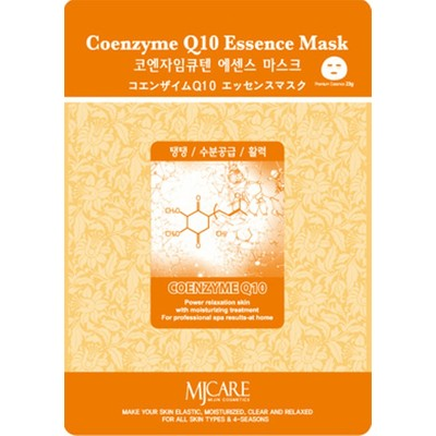 10 X MJ Care Coenzyme Q10 Essence Mask Sheet Pack