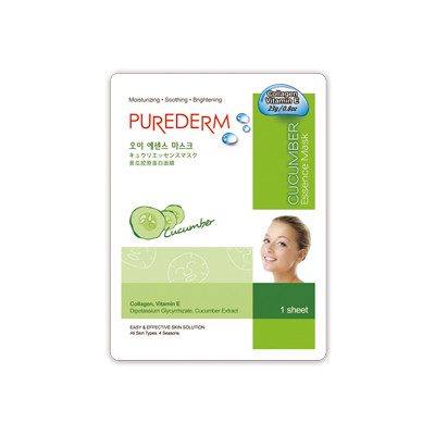5 Packs of  Cucumber Essence Mask