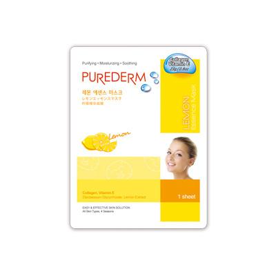 5 Packs of Lemon Essence Mask