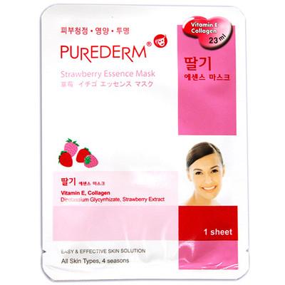5 Packs of Strawberry Essence Mask