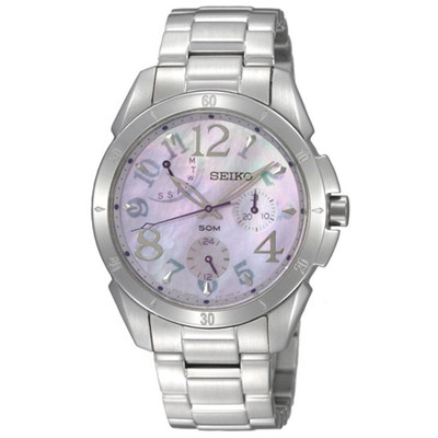 WATCH MULTIFUNCTIONAL FOR HER (PINK MP)
