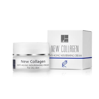 New Collagen Nourishing Cream, 50ml