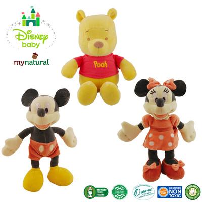 Disney Baby Eco Plush Toy Bundle - Mickey & Minnie