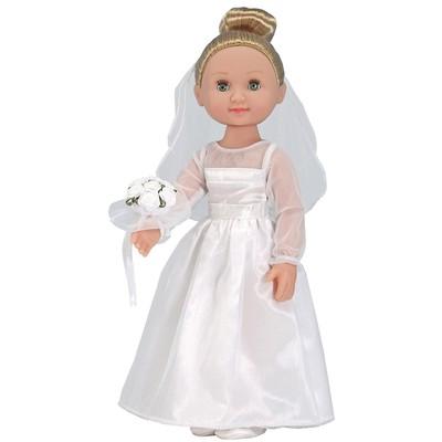"Melissa & Doug Lindsay Bride Doll (14"")"