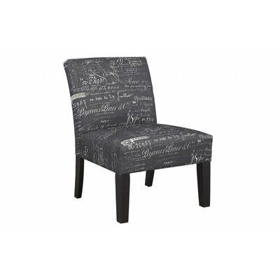Luca Lounge Chair - Set of two (2)
