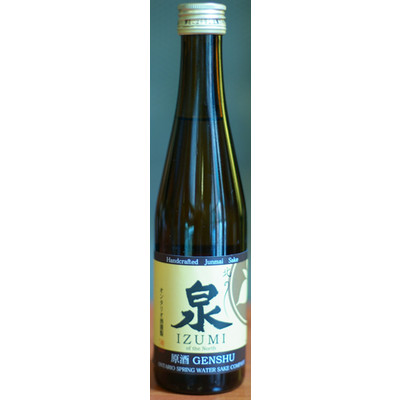 Genshu Sake (300ml), Ontario Spring Water Sake Company N/V - Case of 6 Rice Wine