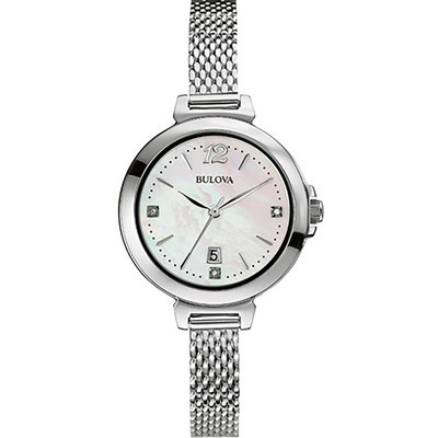 Ladies White Diamond Bracelet Watch