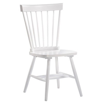 BOX OF 2 MODERN COUNTRY WHITE DINING CHAIR