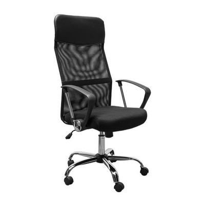 Adjustable Ergonomic High Back Mesh Office Chair - Black