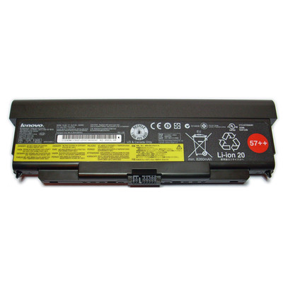 New original Lenovo 9 cell battery (57++) for ThinkPad T540p, T450p, W541, W540, L540, L440, T440p, T440 (LEN-57++)