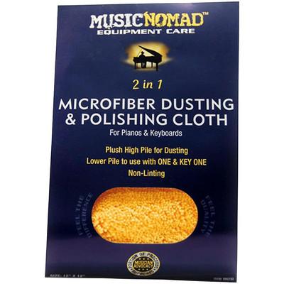 Music Nomad Microfiber Dusting & Polishing Cloth for Pianos - Music Nomad - PIANO-POLISH-CLOTH