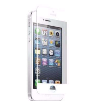 Apple iPhone 5 Nitro Glass Screen Protector - White (700112923128)