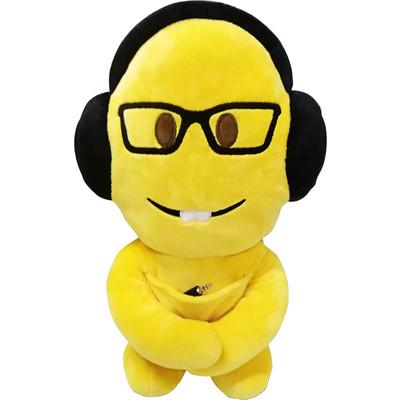 Cute Cuddly Smart Graduate Emoji Speaker Man Speaker (6944892020248)