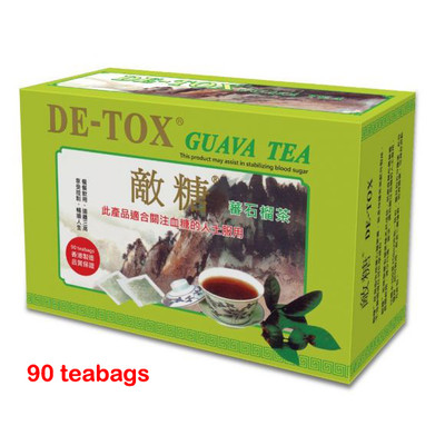 Detox tea, Guava Tea, used for detoxification, an ideal natural drinks for diabetes - 90 teabags